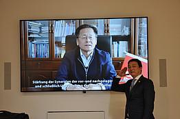 Prof. Senior-Ingenieur Rongquan Feng
