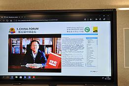 FENG Rongquan am Screen