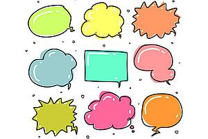 Kommunizieren in verschiedensten Kulturen: treffpunkt sprachen hat das entsprechende Kursprogramm dazu. Grafik: Pixabay