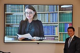 Mag. Dr. Karin Schamberger, M.A. (LIS) & Dr. Chen