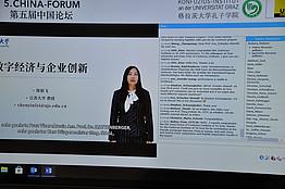 Screen; Univ.-Prof. Dr. Yinfei Chen