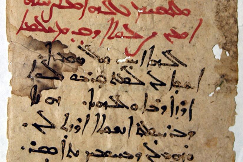 Fragment eines Anaphorentextes in westsyrischer Serto-Schrift
