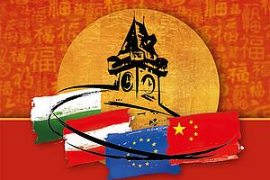 Kooperation und Innovation mit Fokus auf Digitalisierung, Nachhaltigkeit und Lebensqualität sind Thema des 4. China-Forums des Konfuzius-Instituts an der Universität Graz. Foto: Konfuzius-Institut/Uni Graz