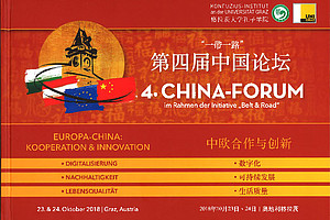 4. CHINA-FORUM >EUROPA-CHINA: KOOPERATION & INNOVATION<