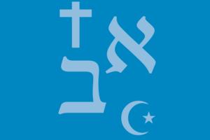 Logo der Studienwoche Dialog