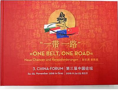 One Belt, One Road 2016
