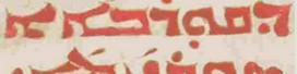 Syriac Anaphoras