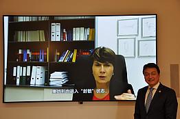 Univ.-Prof. MMag. Dr. Eva Schulev-Steindl, LL.M. & Dr. Chen