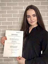 Viktoria Schappek, BA MSc