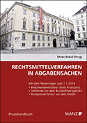 https://webadmin.uni-graz.at/fileadmin/rewi-institute/Finanzrecht/Publikationen/EhrkeRabel_Rechtsmittelverfahren_Abgabesachen.jpg